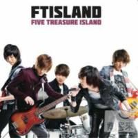 FTISLAND 首張日文正規專輯FIVE TREASURE ISLAND 初回限定版B盤 CD+DVD