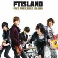 FTISLAND 首張日文正規專輯FIVE TREASURE ISLAND 初回限定版A盤 CD+DVD