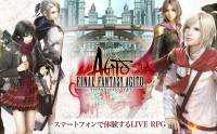 真正忠實 FF 玩法: 超美3D RPG大作 Final Fantasy Agito 登陸 iOS Android