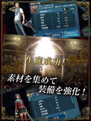 真正忠實 FF 玩法: 超美3D RPG大作 Final Fantasy Agito 登陸 iOS / Android