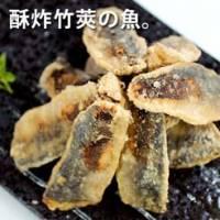 【尋鮮本舖】酥炸竹莢魚片。500g 包