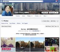 從社交網絡到策展平台,Facebook想牢牢抓住大眾眼球