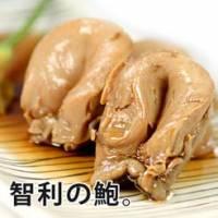 【尋鮮本舖】日本原裝進口古法調製の智利鮑。320g