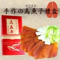 【尋鮮本舖】嚴選最高の贈り物-烏魚子禮盒。150g 片