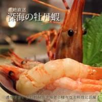 【尋鮮本舖】免運。加拿大空運深海のXL牡丹蝦。1kg 22~24隻