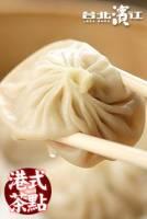 【台北濱江】港式茶點-祥瑞鮮肉小籠包 220g 盒,6粒