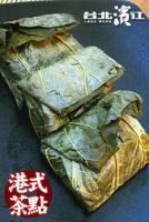【預購】港式茶點-蘋果日報粽子評比No.1 荷香糯米雞肉粽 400g 約5粒