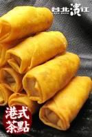 【台北濱江】港式茶點-紅豆馬蹄條 10條 盒