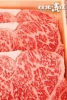澳洲和牛9級 肋眼沙朗牛排 1kg 份
