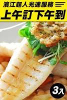 【台北濱江】高級餐廳般的美味│魴魚排 多利魚800g 包 X3