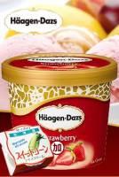 【已售完】Häagen-Dazs草莓迷你杯+北海道蔬菜冰淇淋 共2杯