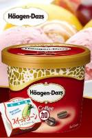 【已售完】Häagen-Dazs咖啡迷你杯+北海道蔬菜冰淇淋 共2杯