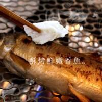 【原價100限時2天↘49】宜蘭產肥美細嫩香魚。100g 隻