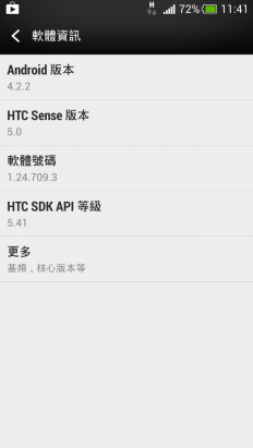 金屬美音誘惑 迷你登場 新HTC One Mini