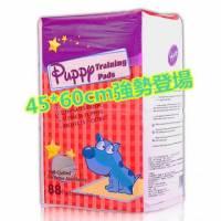 ★新規格88片大包裝,最划算★哈比狗狗訓練尿布墊. 45cm*60cm 88片 x 1包