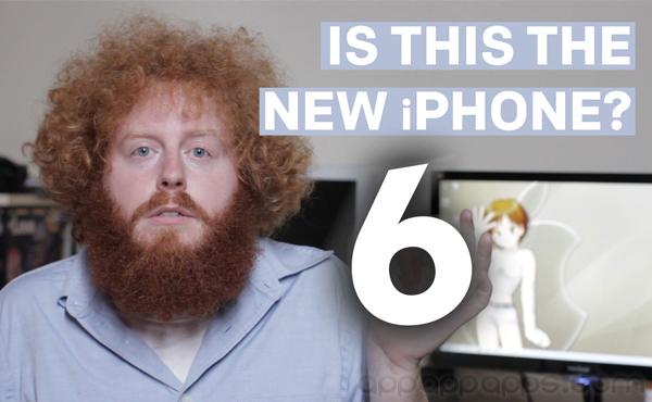 這部就是 iPhone 6? 歷來最好看的「實物流出」[影片]