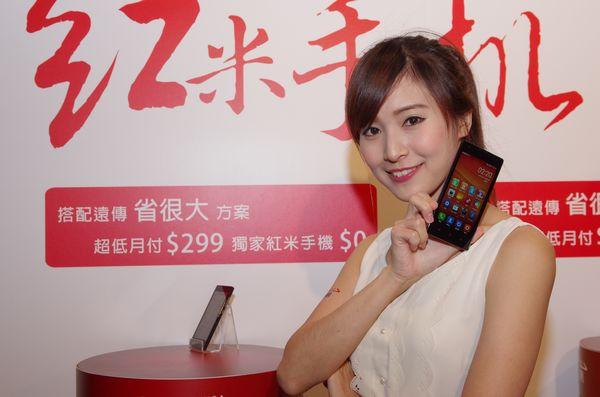遠傳電信與台灣大哥大雙雙宣布開通 LTE 1800MHz 頻段(兩者皆為即日開台)