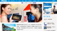 透過 Drupal 內容管理系統改造台灣最大 IT資訊網站 ITHome 電腦報