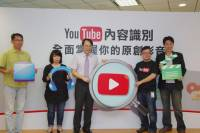 Google 與合作夥伴談 Youtube 內容識別:藉版權辨識創造多贏而非產生對立