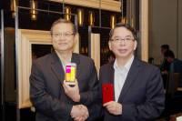 HTC Buterfly 2 明日在台首賣,搭中華電信 4G 極速方案 1 366 資費免千元