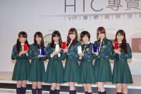 HTC Butterfly 2 今晚首賣並宣布專賣店 VIP 尊榮服務,乃木坂 46 成員來台共襄盛