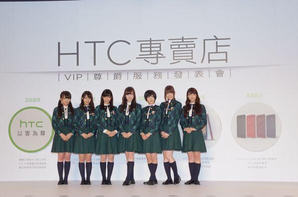 HTC Butterfly 2 今晚首賣並宣布專賣店 VIP 尊榮服務,乃木坂 46 成員來台共襄盛舉