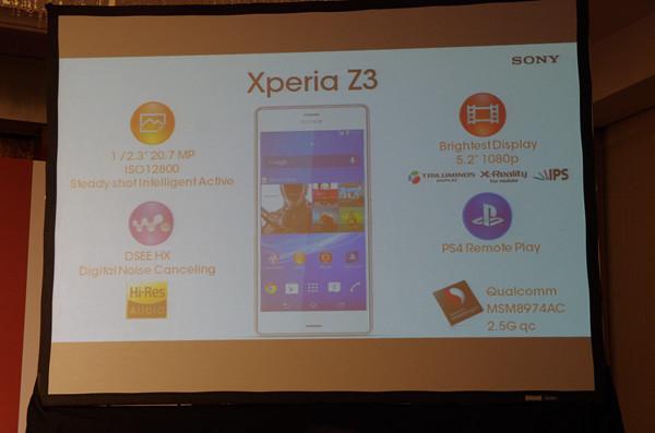 IFA 2014 :Sony Xperia Z3 三兄弟正式發表,機身更薄且防水係數與續航力再升級