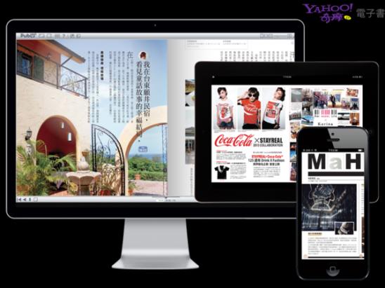 連Yahoo!奇摩也拚電子書,與Pubu電子書城聯名,會影響市場生態嗎?