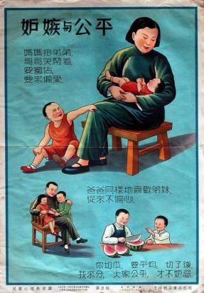 至今看來也毫不過時,1952年的兒童心理教育海報