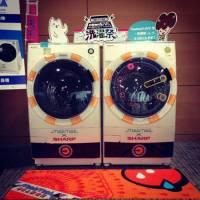Sega《maimai ORANGE》街機竟然真的變成洗衣機!