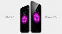 iPhone 6 果然有兩款:4.7 吋iPhone 6和 5.5 吋的 iPhone 6 Plus
