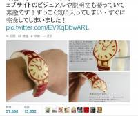 真正的「Apple Watch」滴加啦!