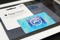 【抽獎活動】【教學】免信用卡申請美國Apple ID,Apple Gift Card儲值教學