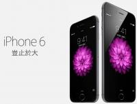iPhone 6 Plus 和 iPhone 6 該買哪一台除了大小外還有什麼不同嗎