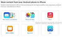 蘋果出教學教大家由 Android 轉到 iPhone