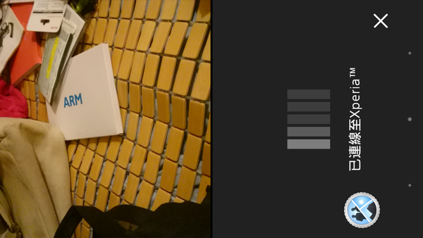 第三度全平衡工藝革命, Sony Xperia Z3 與 Z3 Compact 動手玩