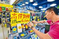 iPhone 6 在香港炒賣利潤最少100