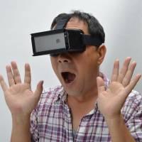 專為手機設計的3D影像頭戴眼鏡
