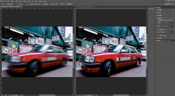 2014 Photoshop CC 新功能一覽