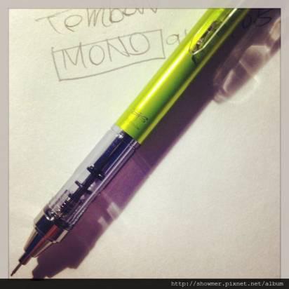[文具控] 來自日本的平價名牌貨 Tombow MONOGRAPH 自動鉛筆
