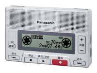 古早外型科技內涵的Panasonic數位錄音筆