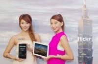 Flickr 正式宣佈推出台灣版本,攜手觀光局推廣台灣之美