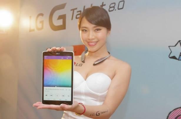 LG 首款 4G 平板 G Tablet 8.0 與 Tone Infinim 藍牙耳機共同在台推出