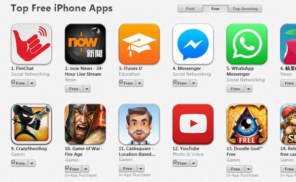 無懼網絡問題傳訊息: 這個 App 一夜之間登上 App Store 第一位
