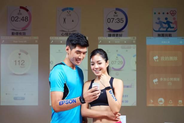 Epson 在台推出不僅是運動訓練的 Pulsense 心律有氧教練智慧穿戴設備