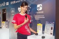 針對居家照護與個人保健,麗臺科技發表 amor H1 心律健身紀錄器
