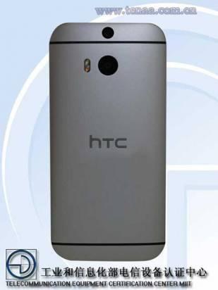感謝中國工信部,這下子就知道 HTC One (Eye) M8 外觀跟 M8 幾乎一樣了...