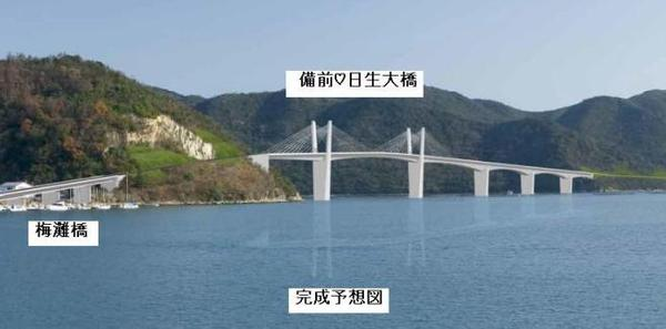 字符也可以當名字?日本公共建設破天荒把 ♡ 納入命名