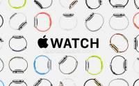 Apple Watch 推出月份曝光 初期只有一款夠供應