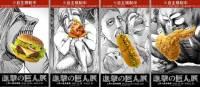 「進撃の巨人展」海報釋出,變成普遍級的美食海報了...